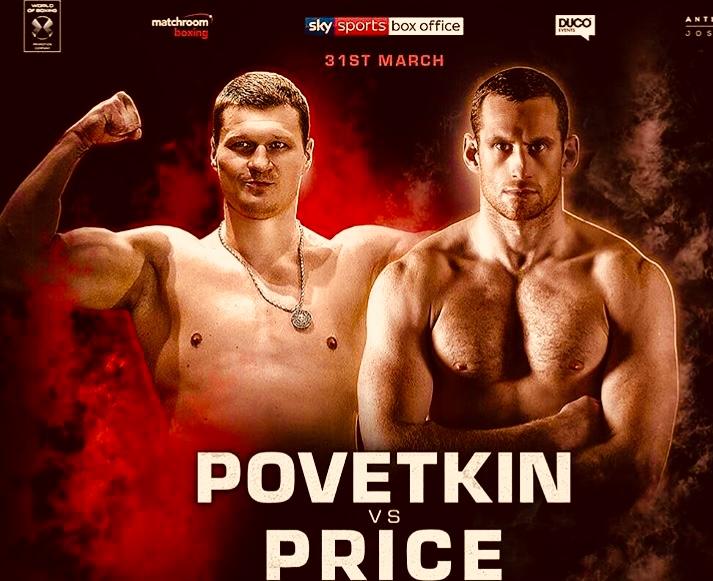 Image result for Joshua vs Povetkin Undercards pic